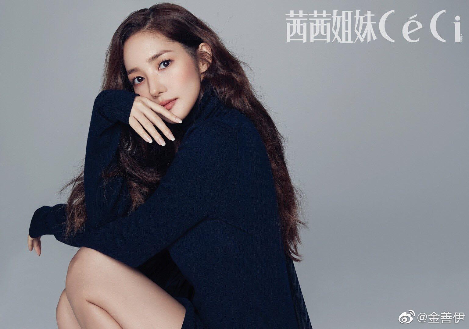 'Tình cũ Lee Min Ho' Park Min Young khoe thần thái ngút ngàn, 'đẹp không góc chết' ở tuổi 33 3