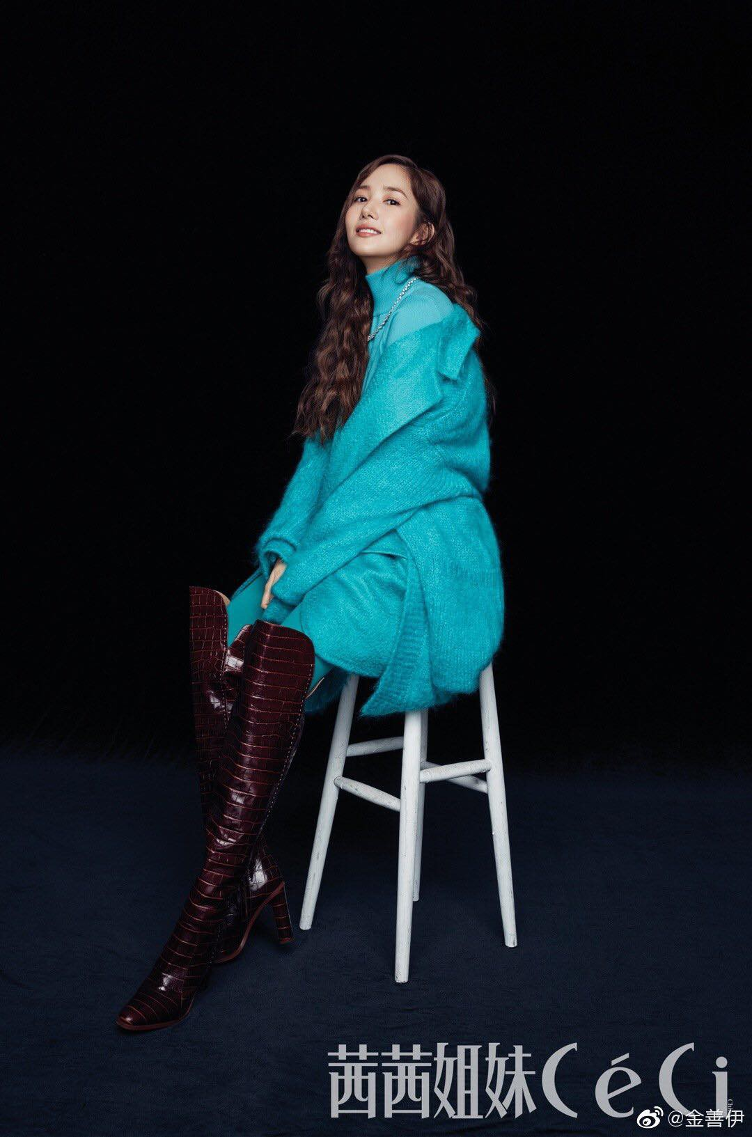 'Tình cũ Lee Min Ho' Park Min Young khoe thần thái ngút ngàn, 'đẹp không góc chết' ở tuổi 33 6