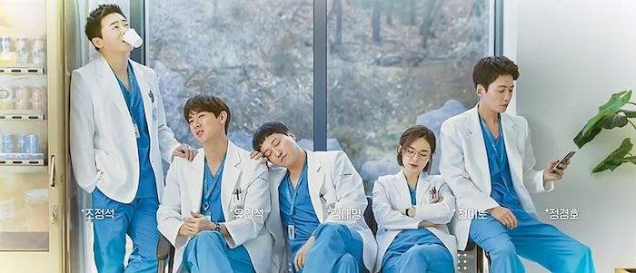 Hospital Playlist tập 9: Nhóm bạn trẻ f5 bác sĩ chí chóe bên nhau, nhóm bạn già thì gặm nhấm nỗi cô đơn 10