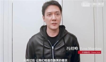 Cùng xuất hiện trong video cổ vũ chống dịch: Triệu Lệ Dĩnh lẫn Dương Mịch đều bị chê bai xấu xí 5
