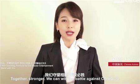 Cùng xuất hiện trong video cổ vũ chống dịch: Triệu Lệ Dĩnh lẫn Dương Mịch đều bị chê bai xấu xí 2