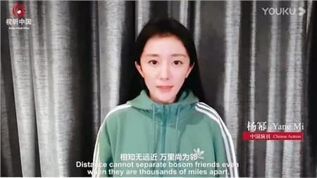 Cùng xuất hiện trong video cổ vũ chống dịch: Triệu Lệ Dĩnh lẫn Dương Mịch đều bị chê bai xấu xí 12