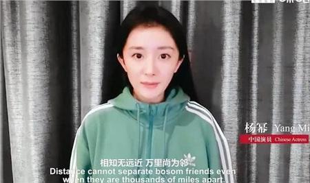 Cùng xuất hiện trong video cổ vũ chống dịch: Triệu Lệ Dĩnh lẫn Dương Mịch đều bị chê bai xấu xí 9