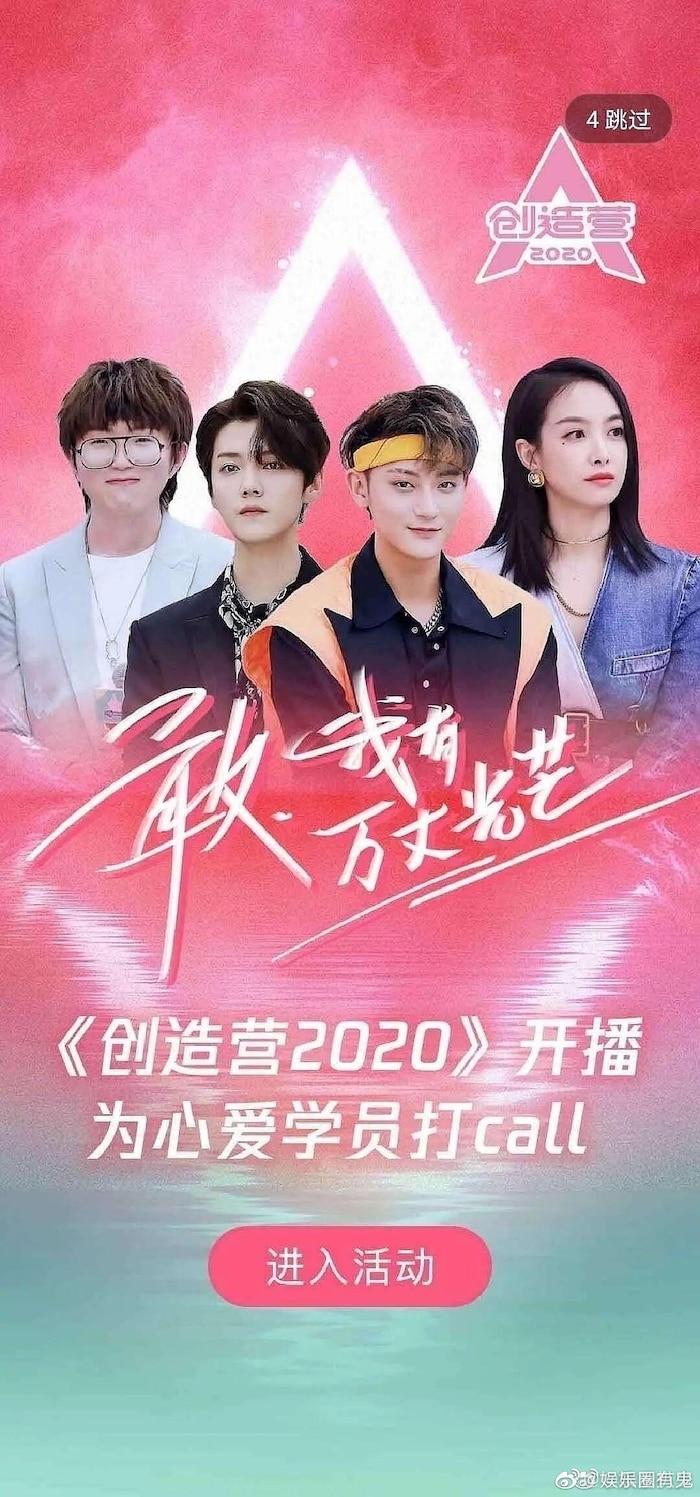 Ngô Diệc Phàm xuất hiện trên sân khấu 'Sáng tạo doanh 2020', Lộc Hàm - Hoàng Tử Thao giữ sự tôn trọng bằng hành động này 0