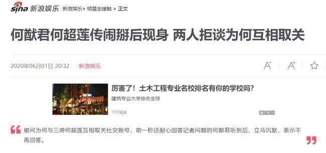 Tin trên trang Sina.