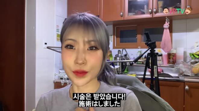 Nhan sắc ngoài đời không được lung linh như trên mạng của Lee Se Young