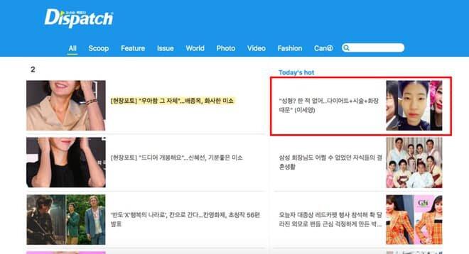 Màn lột xác của Lee Se Young đã trở thành chủ đề được bàn tán nhiều nhất trong cộng đồng mạng Hàn Quốc