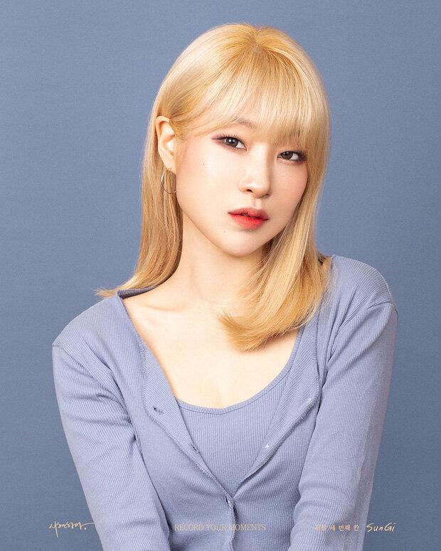 Có thể thấy, Lee Se Young đã lột xác hoàn toàn, như thành người khác.