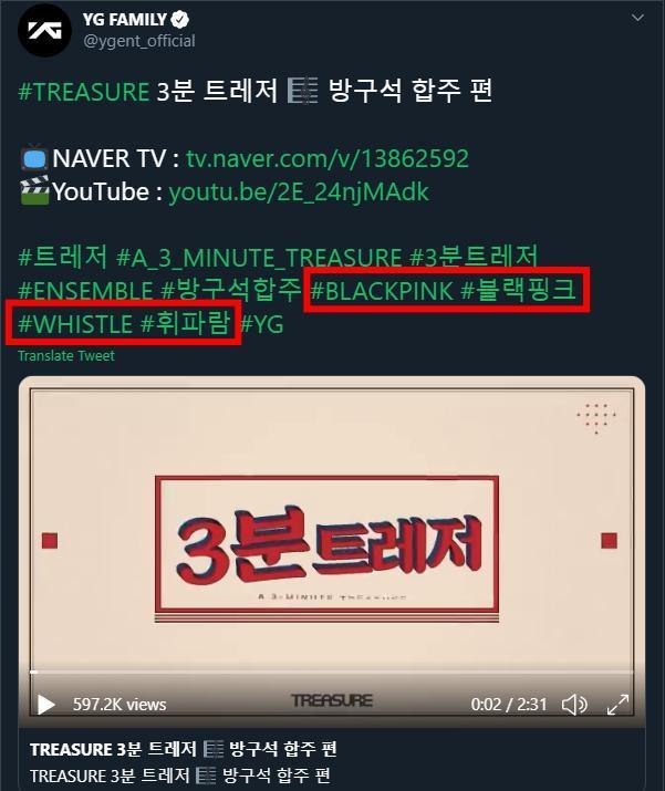 Hashtag 'BlackPink' và 'Whistle' (tên ca khúc debut của BlackPink) bằng cả tiếng Anh và Hàn trong bài đăng về Treasure.