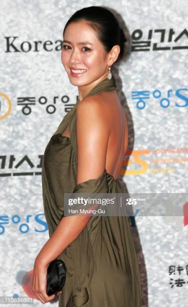 Style của Son Ye Jin trên thảm đỏ Baeksang qua các năm: Ngày càng 'nhạt màu' hơn nhưng độ sang trọng thì tăng theo cấp số nhân 3