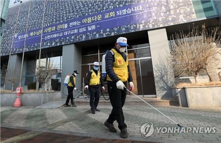 Nhân viên làm vệ sinh trước cổng nhà thờ Shincheonji ở thành phố Daegu nơi bệnh nhân số 31 đến đây để đi lễ 2 lần.