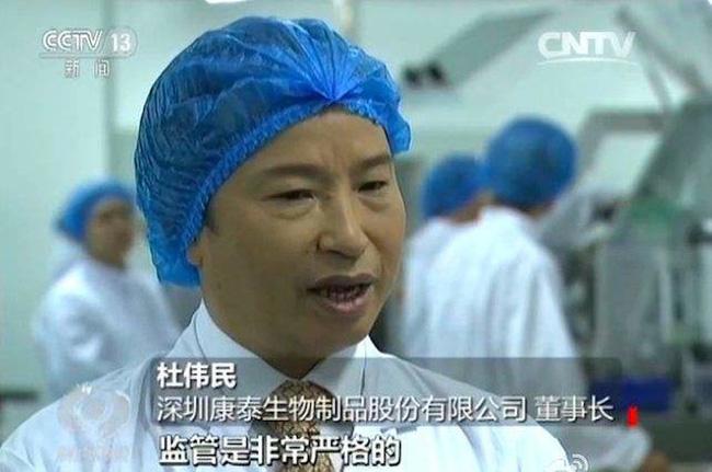 'Trùm vaccine' mất 76 nghìn tỷ vào tay vợ cũ trong vụ ly hôn đắt đỏ nhất lịch sử Trung Quốc 1
