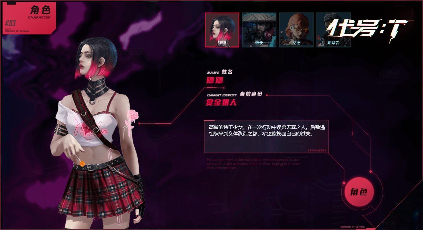 NetEase xác nhận dự án bối cảnh thợ săn tiền thưởng có tên gọi Code T 2