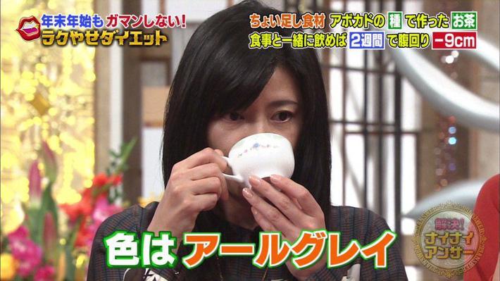 2 công thức giảm cân từ hạt bơ được lên cả chương trình truyền hình Nhật Bản với hiệu quả khiến ai nấy đều sửng sốt 1