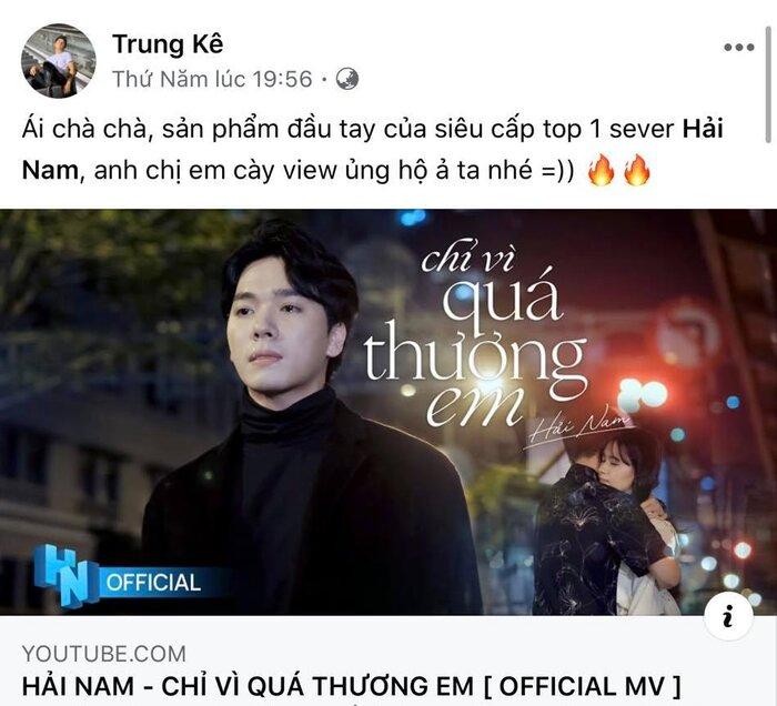 Lâm Vỹ Dạ, JSol vui mừng đón MV debut của hot boy Hà Nội có nụ cười toả nắng 5