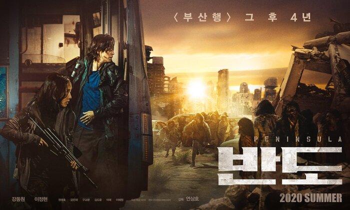 'Train to Busan 2' và 'Heaven: To the Land of Happiness' của Hàn Quốc lọt vào danh sách chính thức của LHP Cannes 2020 0