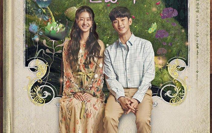 Phim 'Psycho But It's Okay' tung poster đẹp như cổ tích:Kim Soo Hyun tựa hoàng tử, Seo Ye Ji tựa công chúa 2