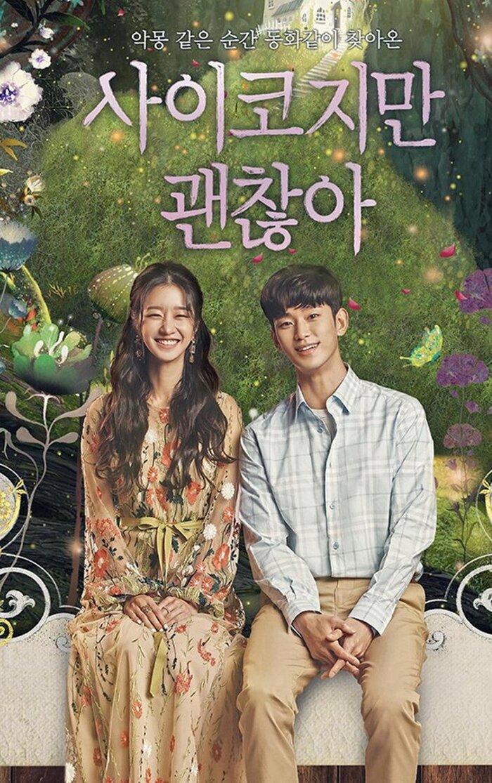 Phim 'Psycho But It's Okay' tung poster đẹp như cổ tích:Kim Soo Hyun tựa hoàng tử, Seo Ye Ji tựa công chúa 3