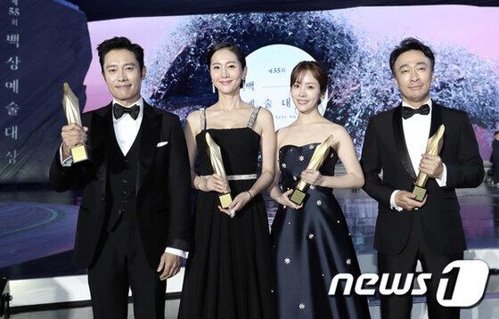 Lee Byung Hun, Yum Jung Ah, Han Ji Min và Lee Sung Min.