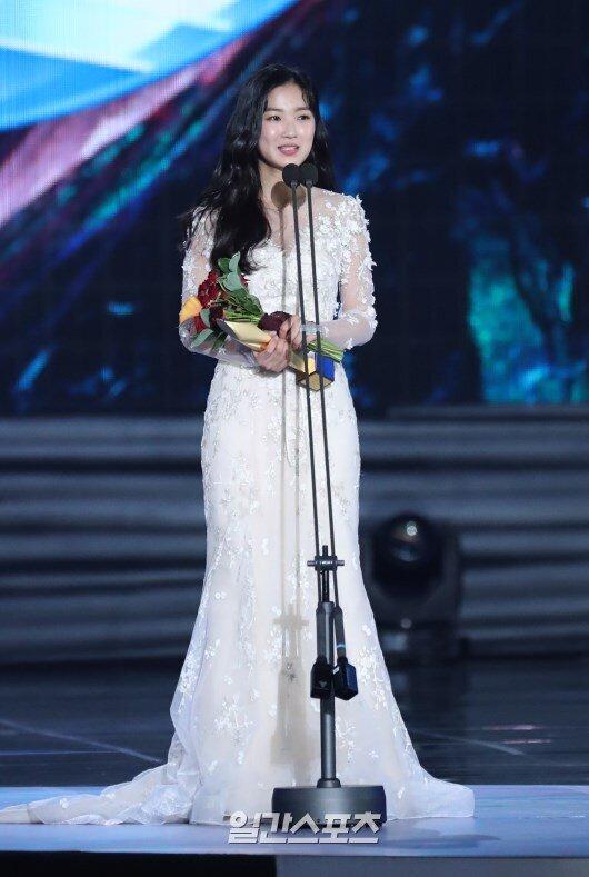 Kim Hye Yoon.