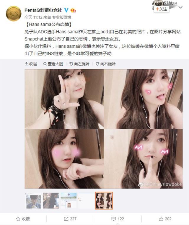 Cũng trong khoảng thời gian đó, kênh truyền thông Trung Quốc bất ngờ giới thiệu bạn gái Hans Sama của đội Misfits. Mấy ai ngờ, đó chính là Liễu Ngọc, bạn gái Levi.