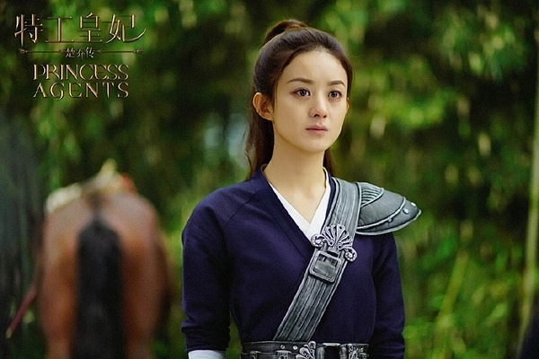 Bộ phim khẳng định tài năng diễn xuất của Triệu Lệ Dĩnh.