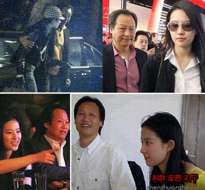 Một số hình ảnh của Lưu Diệc Phi và cha nuôi