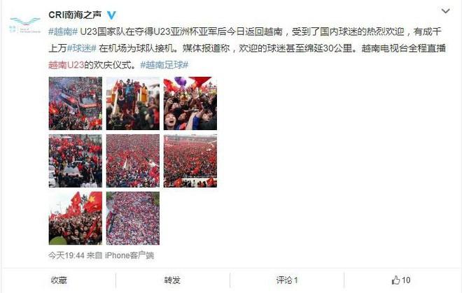Trung Quốc sửng sốt trước những hình ảnh chào đón U23 trở về của người dân Việt Nam 0