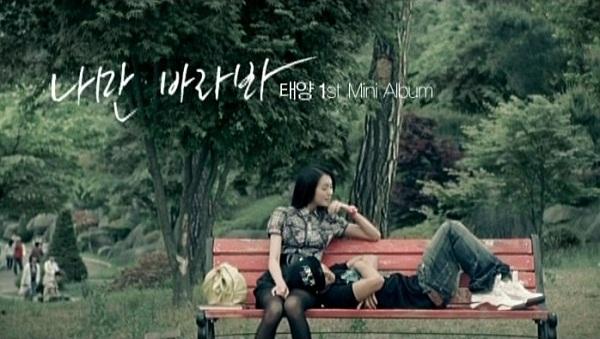 10 năm trước, đây là những bài hát Kpop 'làm mưa làm gió' khắp châu Á 5