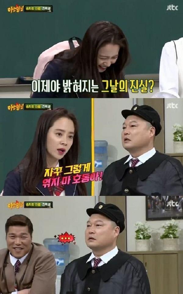 Đối với Song Ji Hyo, Kim Jong Kook giống anh em trong nhà hơn là người yêu
