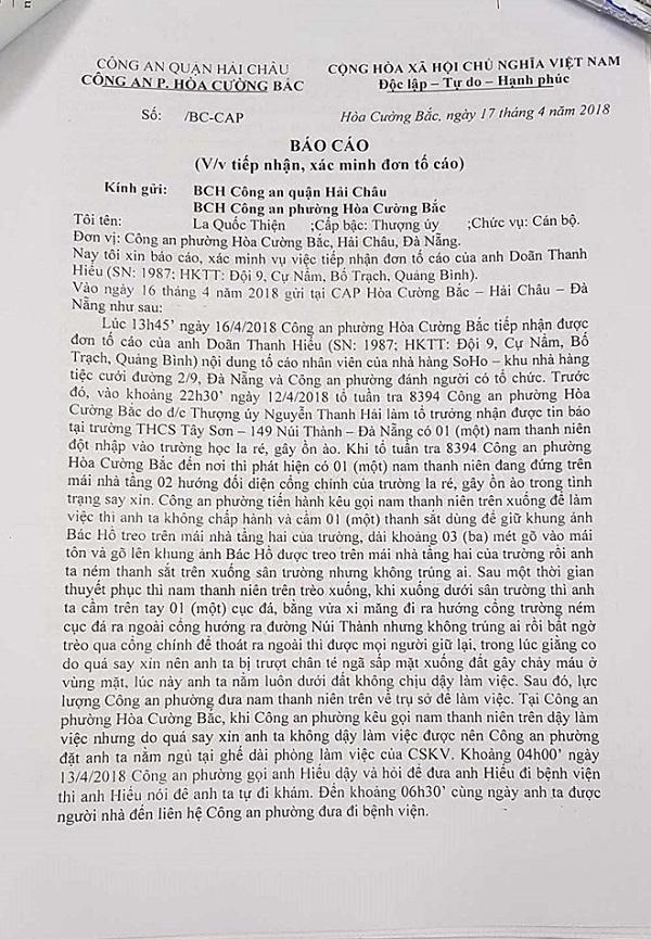 Báo cáo điều tra của Công an P. Hòa Cường Bắc về trường hợp du khách Doãn Thanh Hiếu 'tố'bị đánh vì 'quên mang theo tiền'.