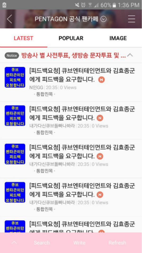 Fancafe chính thức của Pentagon tràn ngập những bài post yêu cầu phản hồi từ Cube.