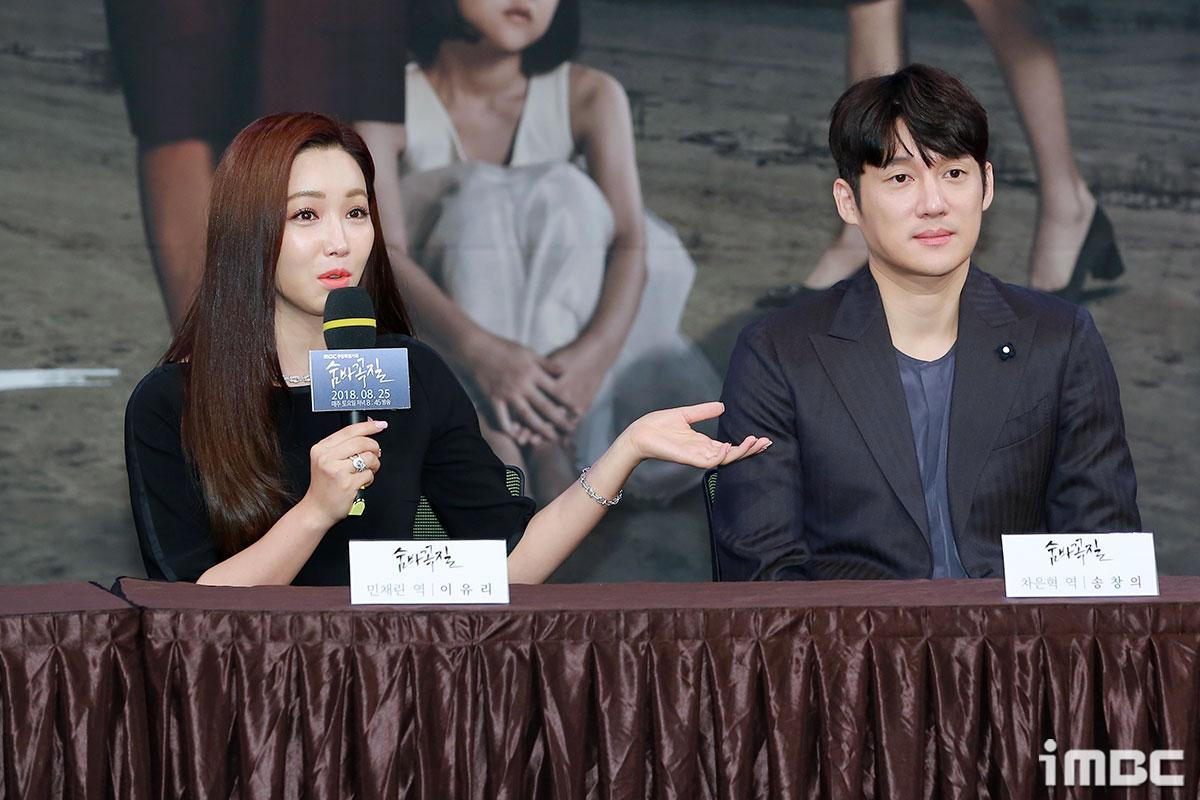 Lee Yoo Ri trẻ trung bất ngờ trong họp báo công bố phim 'Trò trốn tìm' 0