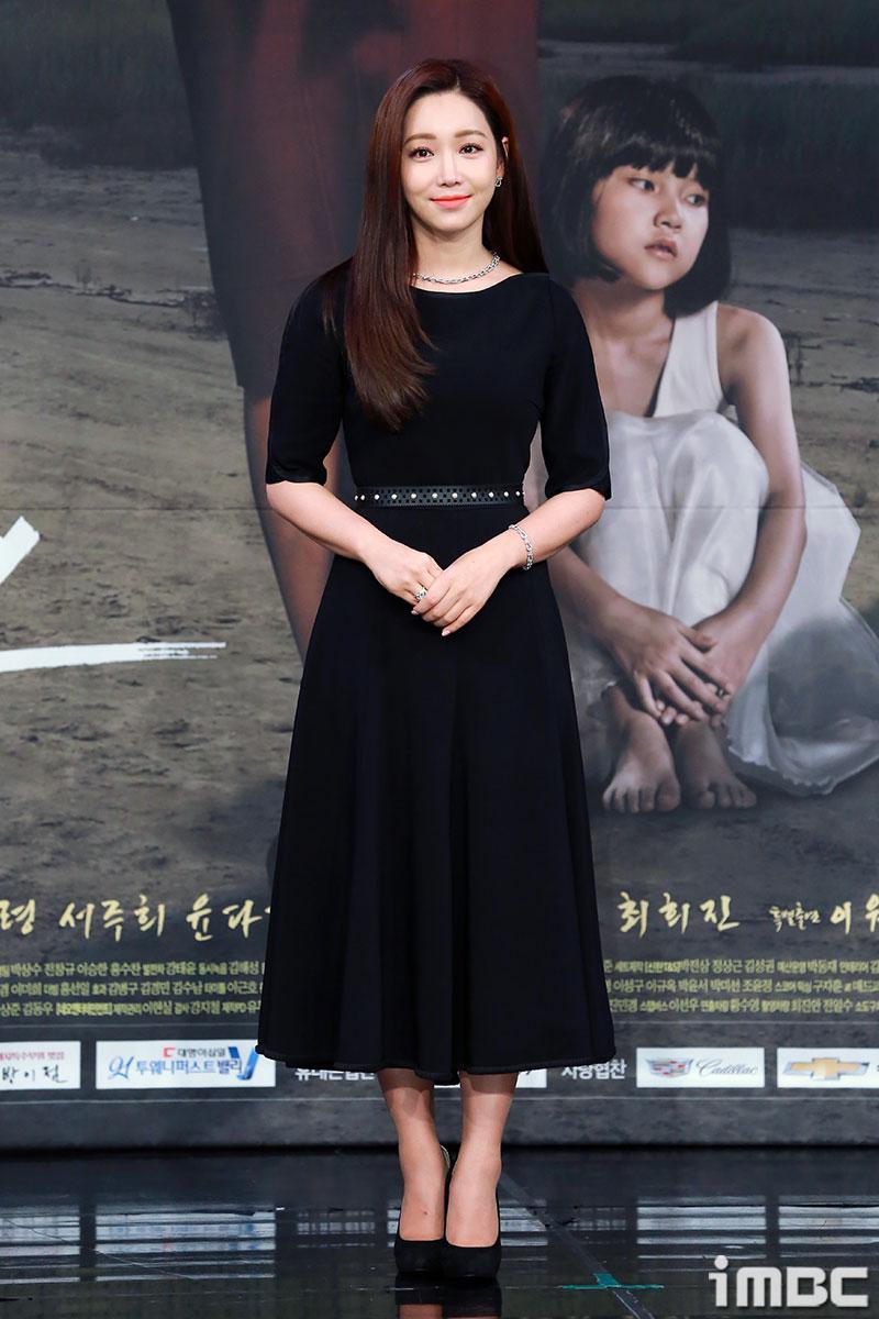Lee Yoo Ri trẻ trung bất ngờ trong họp báo công bố phim 'Trò trốn tìm' 1