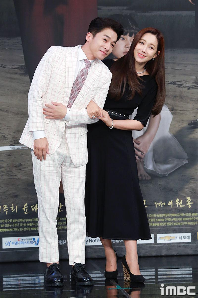 Trong phim, Kim Young Min sẽ trở thành vị hôn phu của Yoo Ri