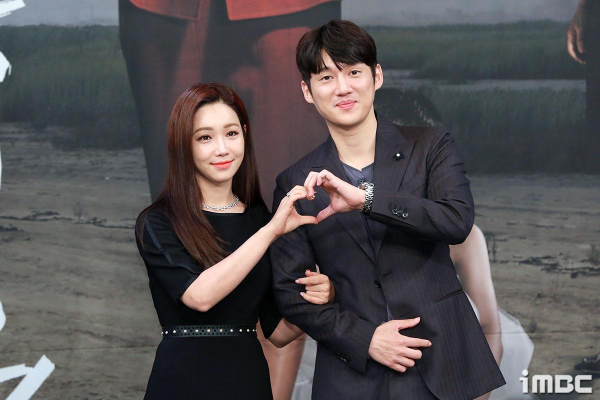 Cô không ngại 'bắn tim' với Song Chang Ui
