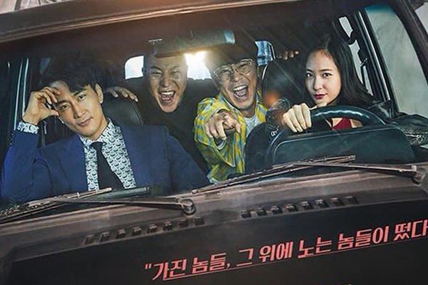 Ngoài phim của Song Seung Hun với Krystal, màn ảnh nhỏ Hàn Quốc còn có loạt phim hình sự không thể bỏ lỡ tháng 9 này 0