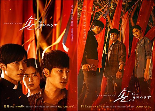 Ngoài phim của Song Seung Hun với Krystal, màn ảnh nhỏ Hàn Quốc còn có loạt phim hình sự không thể bỏ lỡ tháng 9 này 3