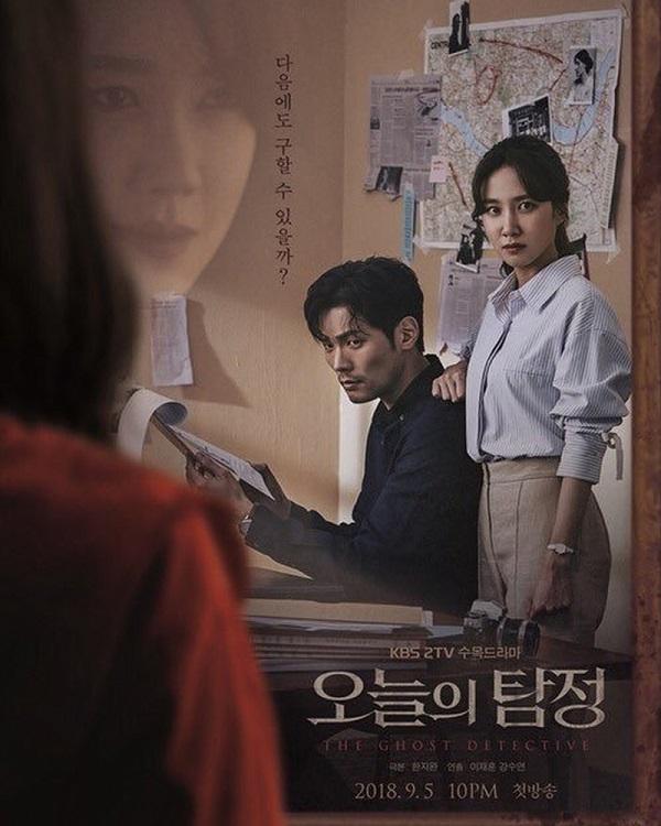 Ngoài phim của Song Seung Hun với Krystal, màn ảnh nhỏ Hàn Quốc còn có loạt phim hình sự không thể bỏ lỡ tháng 9 này 4