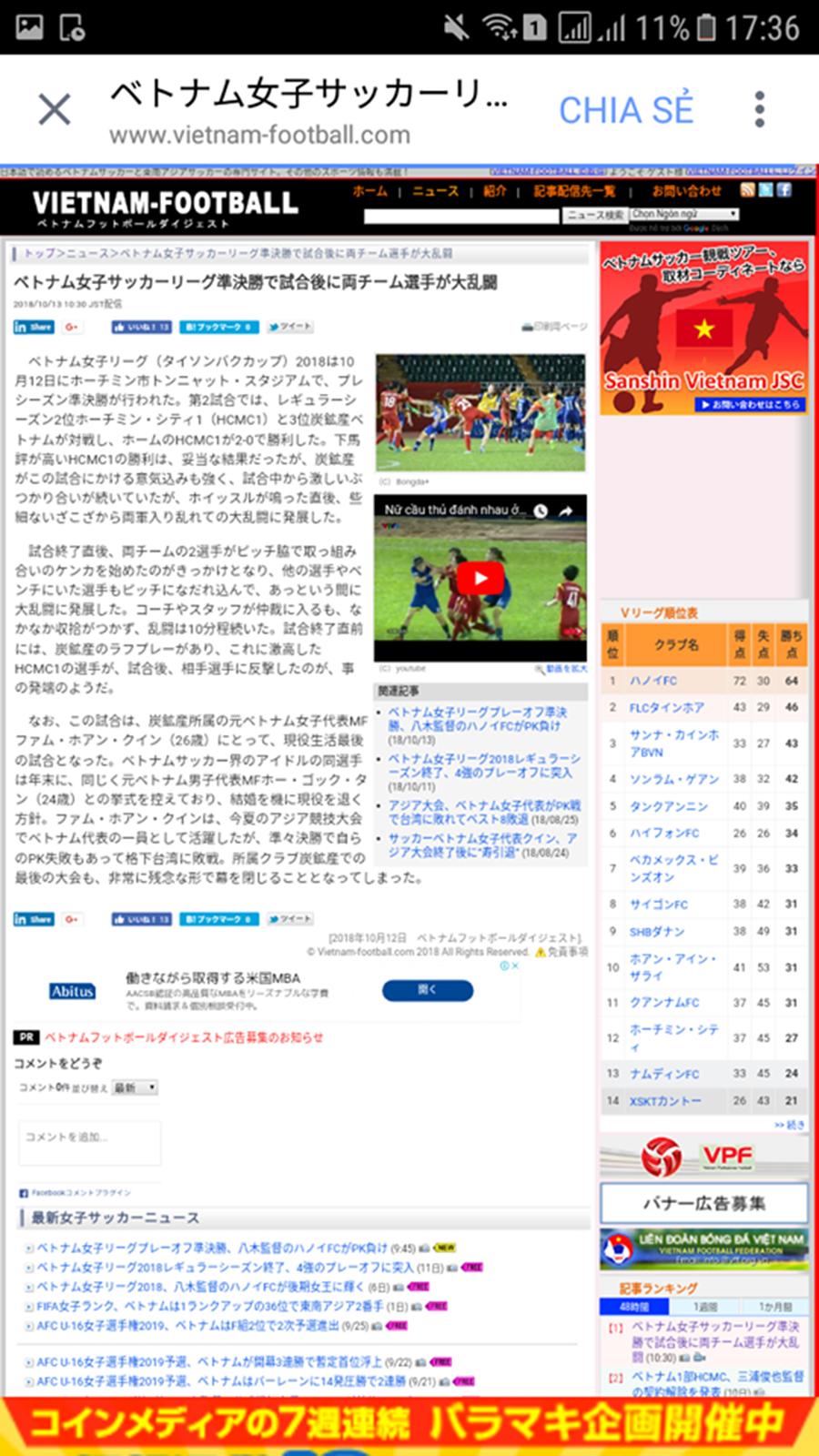 Bài đăng của trang Vietnam Football.