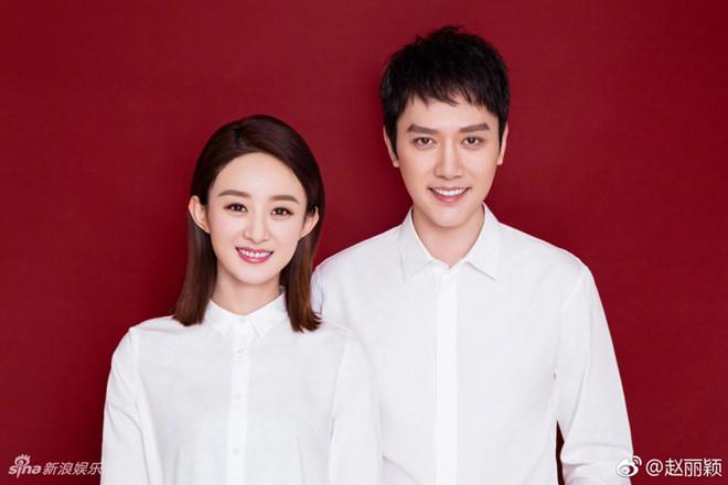Triệu Lệ Dĩnh kết hôn, fanclub của hàng loạt nam thần mở 'đại tiệc' ăn mừng! 0