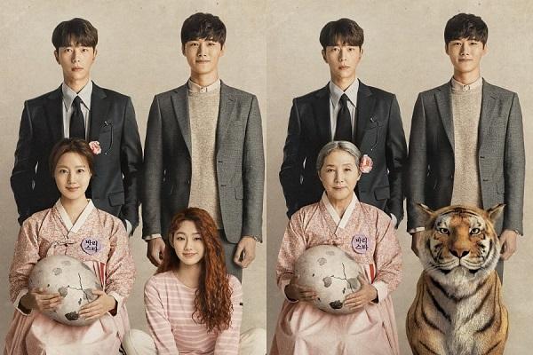 Phim Hàn tháng 11: Cuộc đua rating của những ngôi sao đình đám 0
