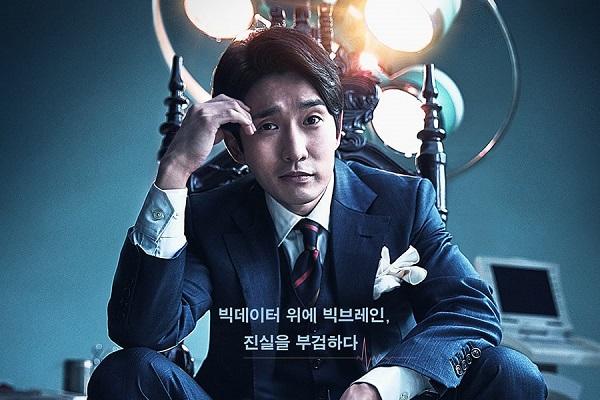 Phim Hàn tháng 11: Cuộc đua rating của những ngôi sao đình đám 2