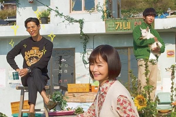Phim Hàn tháng 11: Cuộc đua rating của những ngôi sao đình đám 3