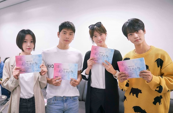 Phim Hàn tháng 11: Cuộc đua rating của những ngôi sao đình đám 4