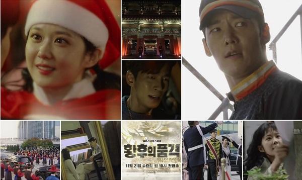 Phim Hàn tháng 11: Cuộc đua rating của những ngôi sao đình đám 5