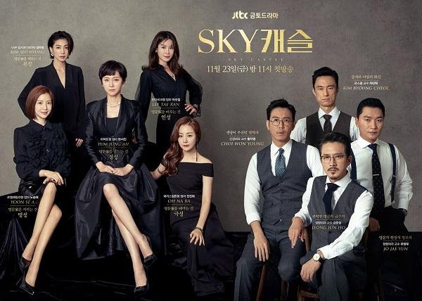 Phim Hàn tháng 11: Cuộc đua rating của những ngôi sao đình đám 6