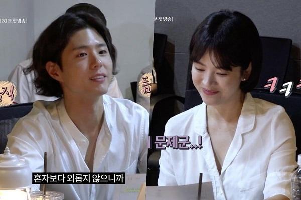 Phim Hàn tháng 11: Cuộc đua rating của những ngôi sao đình đám 10