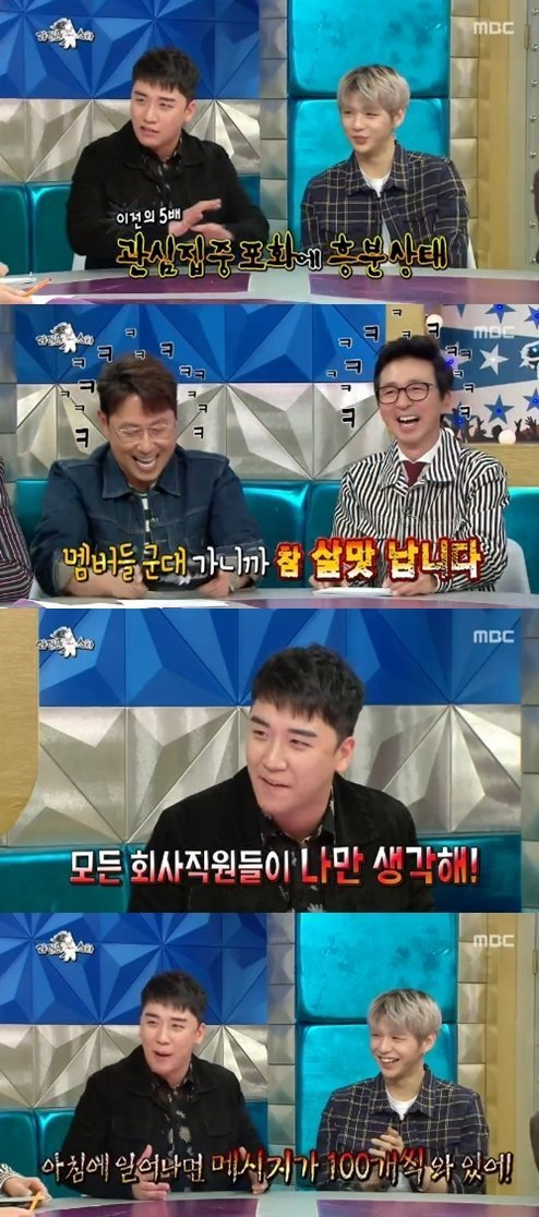 Những chia sẻ hài hước của Seungri khiến trường quay như bùng nổ.