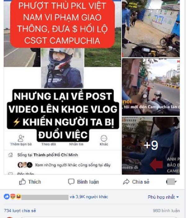 Sự việc phượt thủ Việt quay clip khiến 2 CSGT Campuchia bị đuổi việc khiến dân mạng rần rần chia sẻ.